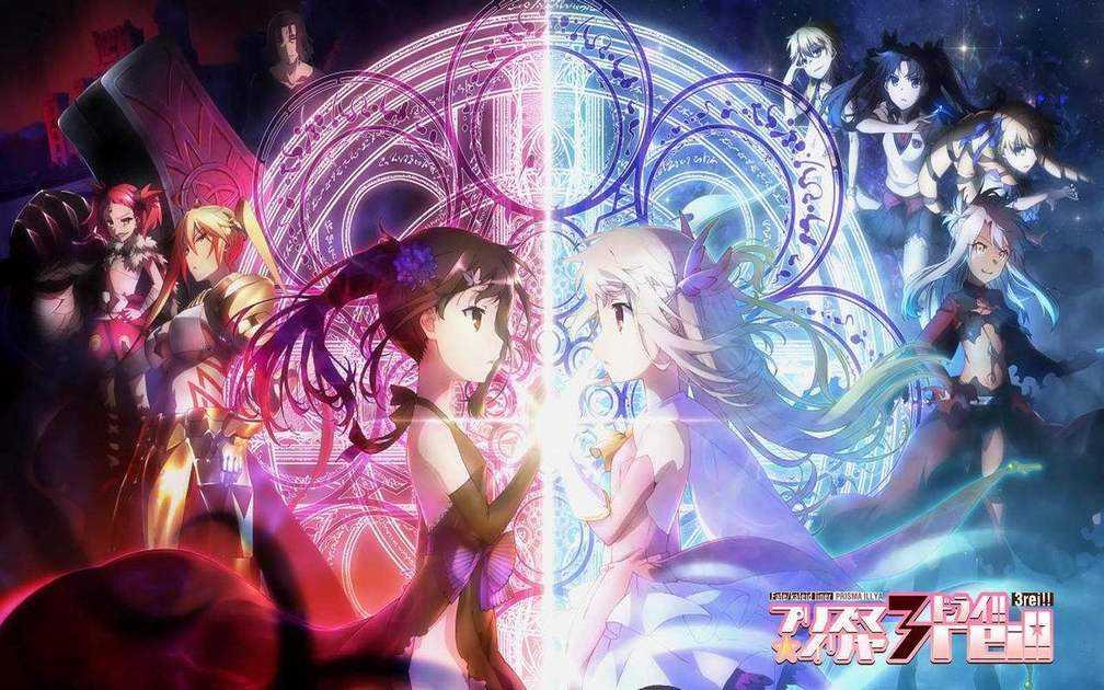 【动漫电影】Fate/kaleid liner 魔法少女☆伊莉雅:雪下的誓言