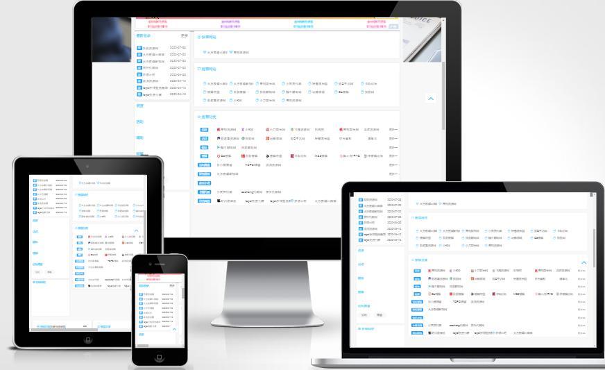 365技术网址导航源码附加交易系统
