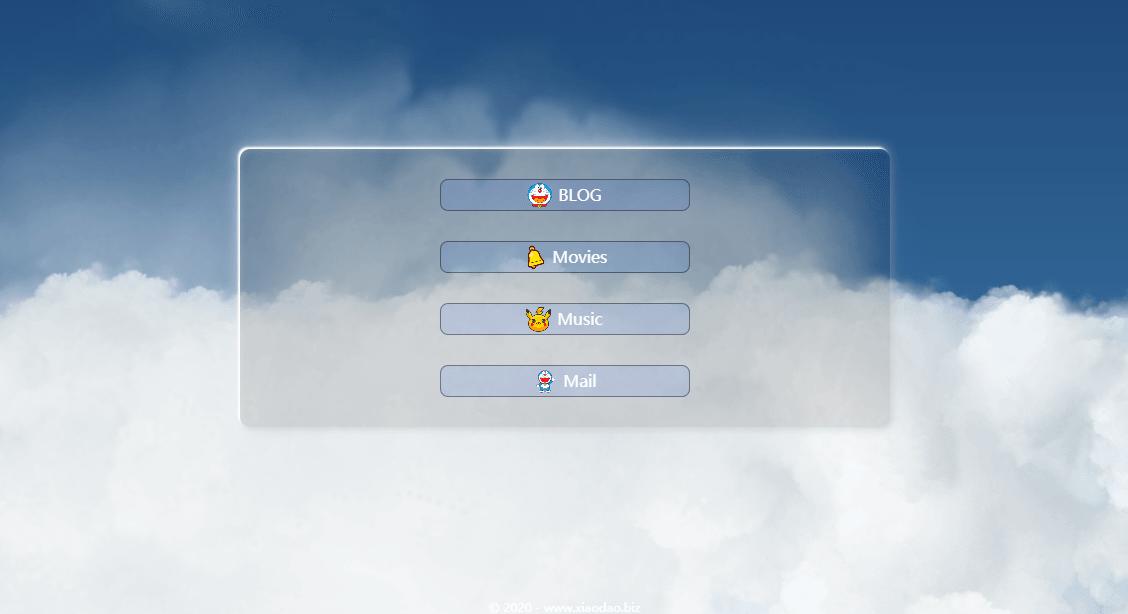 3D远方动态白云引导页面源码