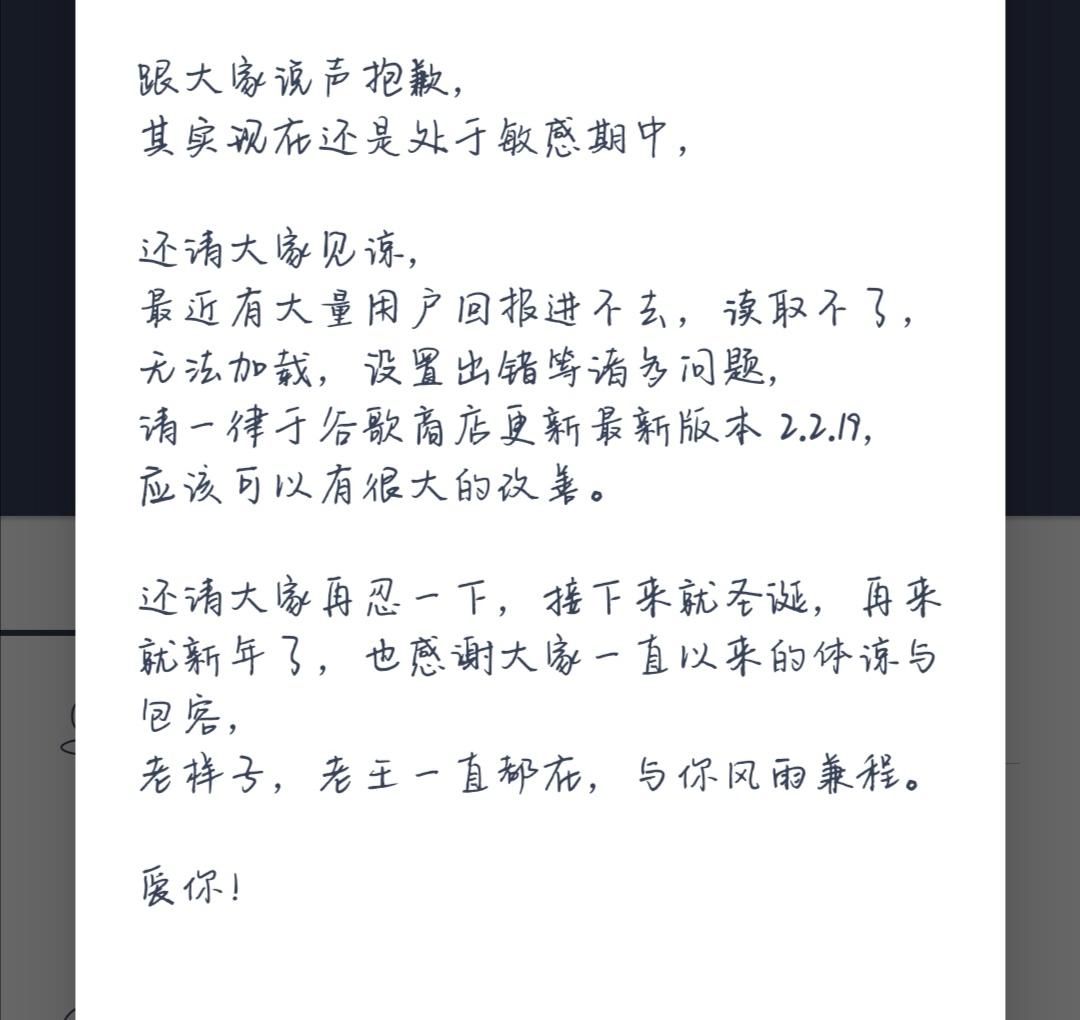 老王VPN安卓最新版2.2.19免费翻墙软件